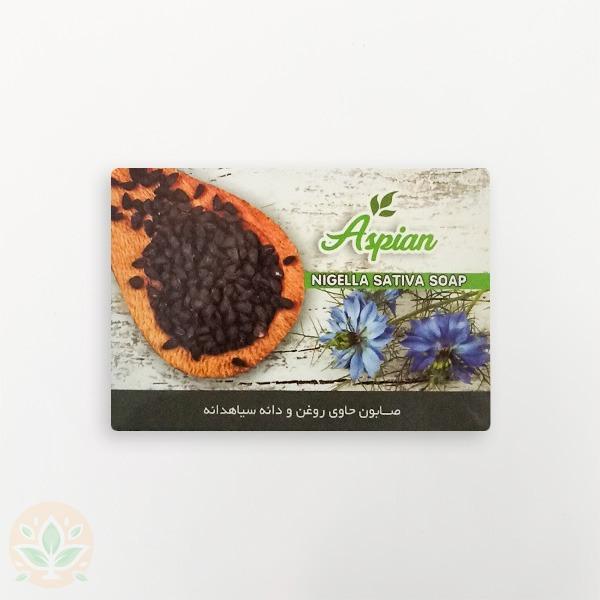 صابون حاوی روغن و دانه سیاه دانه